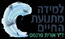 לוגו למידה מתנועת החיים
